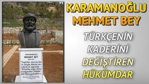 Karamanoğlu Mehmet Bey kimdir