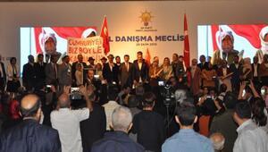 Tarım ve Orman Bakanı Pakdemirli telekonferansla partililere seslendi