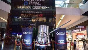 Türkiye 2,5 tonluk Türk Kahvesiyle rekora koşuyor