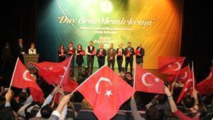 Türkiye Sağırlar Milli Federasyonu Onur Ödülleri sahiplerini buldu