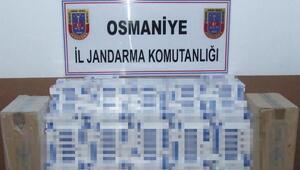 Evde yakalanan kaçak sigaraya 14 bin 280 lira ceza