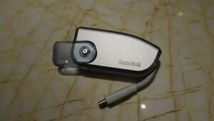 Sandisk işi abarttı, 4 TB kapasiteli USB bellek yaptı