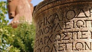 Troya nedir Çanakkale Troya müzesi nerede