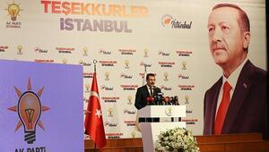AK Parti Genel Başkan Yardımcısı Ali İhsan Yavuz, basın mensuplarına açıklama yaptı