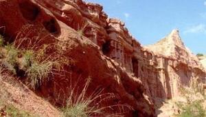 Keşfedilmeyi bekleyen kanyon