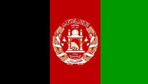 Katardan Afganistan müzakereleri açıklaması