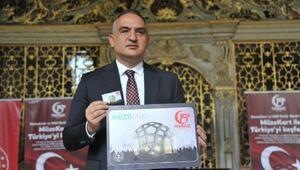 Bakan Ersoy, 15 Temmuz temalı Müzekartın tanıtımını yaptı