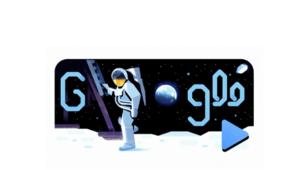 Apollo 11in görevi 50. yılında Doodle oldu  Apollo 11in görevi nedir
