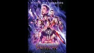 Avengers rekor kırdı