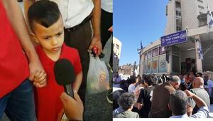 İsrail polisi 4 yaşındaki Filistinli çocuğu ifadeye çağırdı