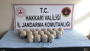 Yüksekovada Kıran operasyonunda 19 kilo eroin ele geçirildi
