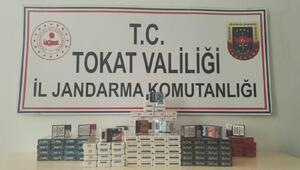 İzinsiz sigara satışına 13 bin lira para cezası
