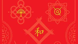Çin Kültürü Günü bomontiada'da