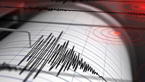 Son dakika... İstanbulda 23.20de bir deprem daha