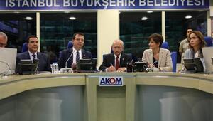 CHP Genel Başkanı Kılıçdaroğlu AKOMu ziyaret etti