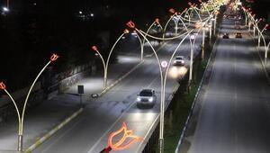 Huzur şehri Tunceli, ay yıldızlı renklere büründü