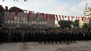 Atatürk, Aydında anıldı