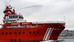 Kıyı Emniyeti 129 personel alımı yapıyor Kıyı Emniyeti başvuru şartları neler