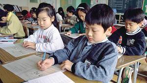 Japon çocuklar okulu bırakıyor