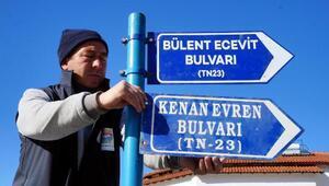 Bulvara Bülent Ecevitin adı verildi