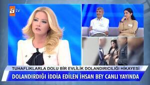 İzmirde ailesiyle birlikte yaşayan Adile Yeşilgöz, nişanlısı tarafından dolandırıldığını iddia ederek babası Mehmet Hayri Yeşilgöz ile birlikte Müge Anlının programına konuk oldu.