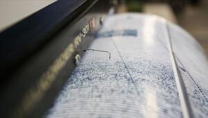 Deprem mi oldu Nerede deprem oldu AFAD ve Kandilli son depremler listesi