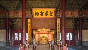 Çin'de Corona virüsü sebebiyle müze ve sergiler online gezilebiliyor