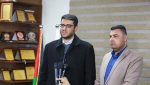 Gazzede ilk Corona Virüs vakası tespit edildi
