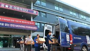 Güney Korede milli takım tesisleri corona virüs hastalarına hizmet verecek