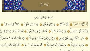 Müddessir Suresi Oku - Müddessir Suresi Anlamı, Tefsiri, Türkçe ve Arapça Okunuşu (Diyanet Meali)