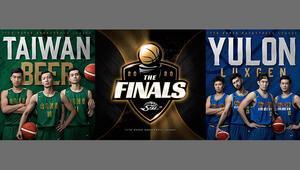 FIBA, Tayvan Süper Basketbol Ligini canlı yayınlayacak