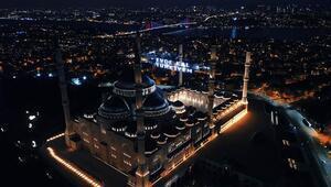 Diyanet 2020 Ramazan imsakiyesini yayınlandı İşte il il iftar ve sahur vakitleri