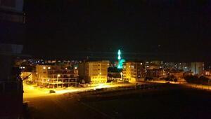 Osmaniyede 4.0 büyüklüğünde deprem