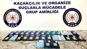 Şırnakta kaçakçılık operasyonu: 24 gözaltı