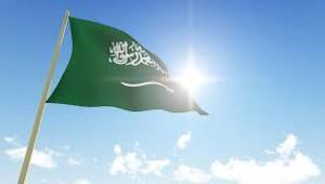 Suudi Arabistanda KDV yüzde 5ten 15e çıktı