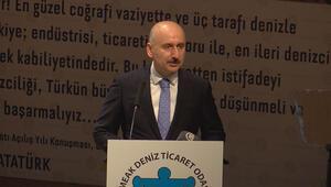 Bakan Adil Karaismailoğlundan önemli mesajlar: Türkiye Cumhuriyeti büyüyecek ve güçlenecektir