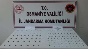 Osmaniyede 148 madeni sikke ele geçirildi