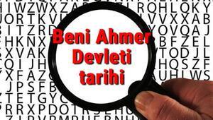 Beni Ahmer Devleti tarihi - Gırnata Emirliği Kuruluşu, Kurucusu, Hükümdarları, Sınırları Ve Yıkılışı hakkında özet bilgi