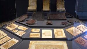 Türk Ve İslam Eserleri Müzesi Nerede Tarihçesi, Eserleri, Giriş Ücreti Ve Ziyaret Saatleri (2020)