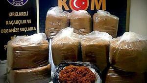 Kırklarelide 300 kilo kaçak tütün ele geçirildi