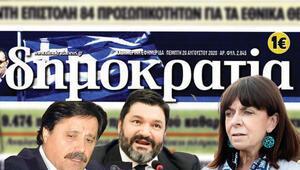 Son dakika haberi: Yunan gazetesi alçaklığı dün de sürdürdü Küstahlığa devam ediyorlar...