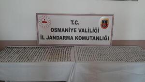 Osmaniyede tarihi eser operasyonu: 3 gözaltı
