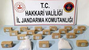 Son dakika... Terör örgütü PKK'ya Hakkari'de büyük darbe