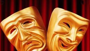 45. İsmet Küntay Tiyatro Ödüllerini kazananlar açıklandı