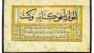 SSM'den ölümünün 500. yılında Şeyh Hamdullah hat sergisi