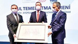 TMSF'den eğitime 200 milyon TL katkı