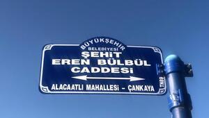 Adı Ankara'da yaşayacak