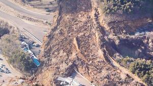 Japonyada deprem Bu kez 7.3