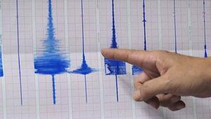 En son nerede deprem oldu 25 Şubat son depremler listesi