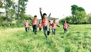 Geleceğe yatırım: Doğayı tanıyan, seven ve koruyan nesiller yetiştirmek